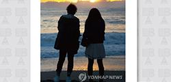 일본서 '친구 대여' 서비스 등장