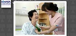 병원에 간호사 많으면 환자의 입원일수 줄어