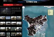 北 해안포 발사