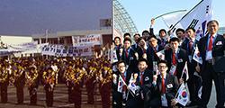국제기능올림픽대회