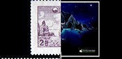 50년전 독도 우표는