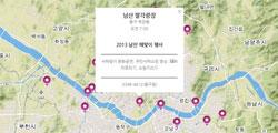 갑오년 첫 일출 7시 47분…서울 19곳서 기념행사